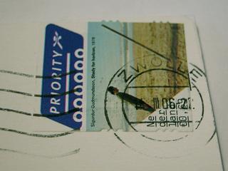 060403_nl-5389stamps.jpg