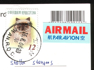 060823_pc-0004stamps.jpg