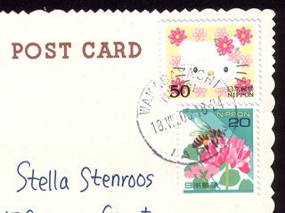 060824_jp-2022stamps.jpg