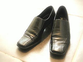 070208shoess.jpg